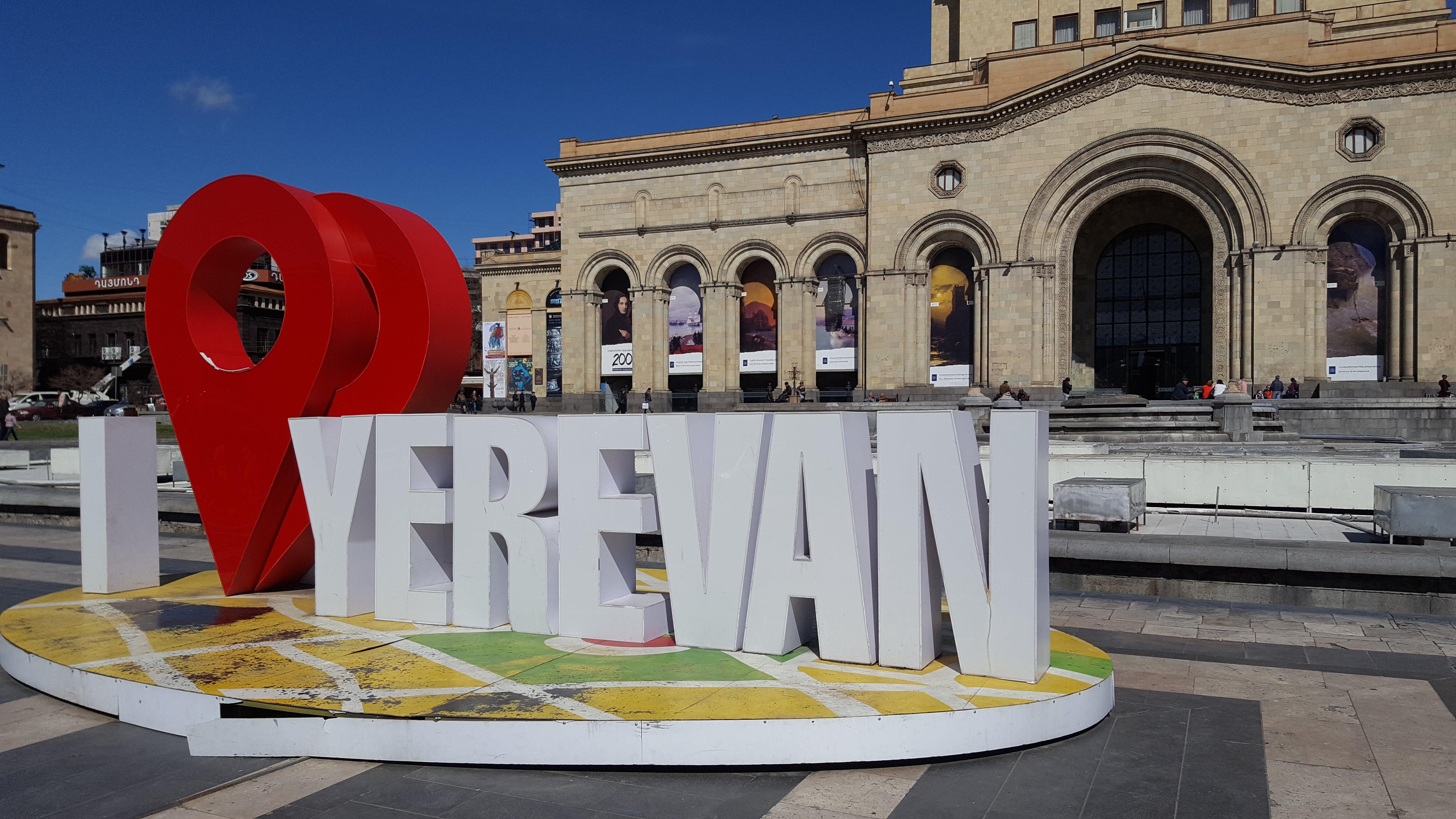 I love Yerevan